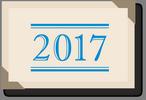 ver2017